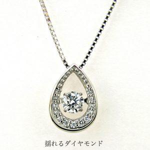 揺れるダイヤモンドネックレス